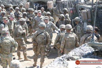 აშშ-ის არმიის შტაბის უფროსი ვაზიანში იმყოფება