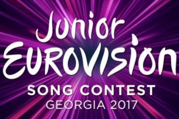 საბავშვო ევროვიზიის სიმღერის გამოსავლენად კონკურსი გამოცხადდა