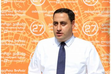 """ვაშაძე: """"ქართულმა ოცნებამ"""" გადაწყვიტა არამარტო ქართული საზოგადოება, არამედ საერთაშორისო საზოგადოებაც არაფრად ჩააგდოს"""