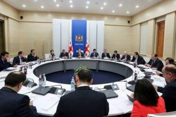 მთავრობამ საჯარო და კერძო სექტორებს შორის თანამშრომლობის ჩარჩო-კანონმდებლობა შეიმუშავა