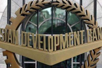 აზიის განვითარების ბანკმა საქართველოს ეკონომიკური ზრდის პროგნოზი გაზარდა