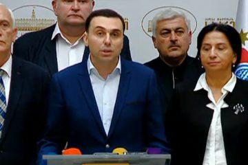 """""""თბილისში უპრეცედენტოდ დიდი სარეკრეაციო ზონა და კიდევ ერთი მიწისქვეშა ავტოსადგომი აშენდება"""""""
