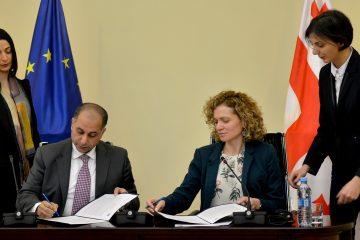ევროკავშირი-საქართველოს  საპარლამენტო ასოცირების  კომიტეტის სხდომა თბილისში