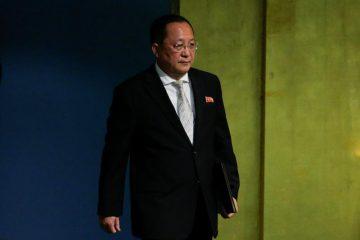 ჩრდილოეთ კორეა აშშ-ს ომის გამოცხადებაში ადანაშაულებს