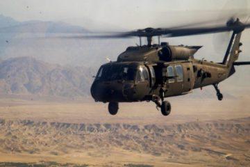 აშშ ავღანეთის სამხედრო საჰაერო ძალებს Black Hawk ვერტმფრენები გადასცა