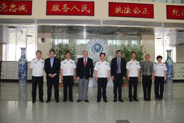 შს მინისტრის მოადგილე ჩინეთის საზოგადოებრივი უსაფრთხოების უნივერსიტეტს ეწვია