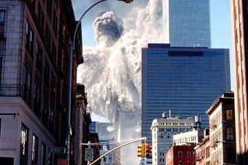 დღე რომელმაც მსოფლიო შეცვალა 11 სექტემბერი