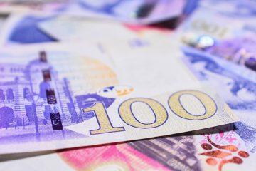 ეროვნული ბანკი: 1 აშშ დოლარის ოფიციალური ღირებულება 3.3185 ლარი გახდა