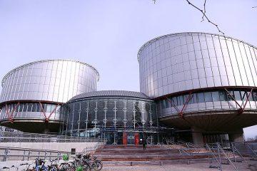 იუსტიციის სამინისტრომ რუსეთის წინააღმდეგ სტრასბურგის სასამართლოში საჩივარი შეიტანა