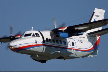 ხაბაროვსკში თვითმფრინავის ჩამოვარდნის შდეგად 7 ადამიანი დაიღუპა