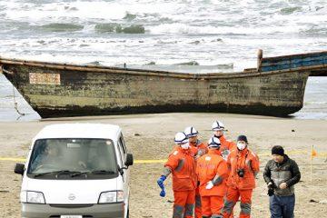 იაპონიაში, ნავში 8 ცხედარი აღმოაჩინეს