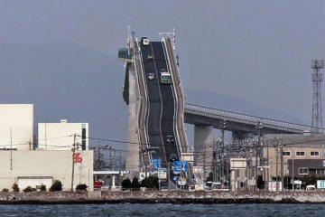 ყველაზე დამზაფვრელი ხიდი იაპონიაში