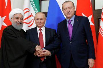 რუსეთის, ირანის და თურქეთის ლიდერები სირიის საკითხზე შეთანხმდნენ