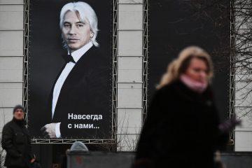 დმიტრი ხვოროსტოვსკის დაკრძალვა (ფოტოები)