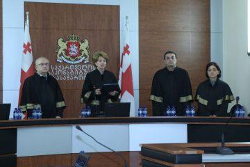 საკონსტიტუციო სასამართლო – მარიხუანის მოხმარება დეკრიმინალიზებულია