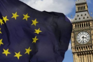 დიდი ბრიტანეთი ევროკავშირს 2019 წლის 29 მარტს დატოვებს