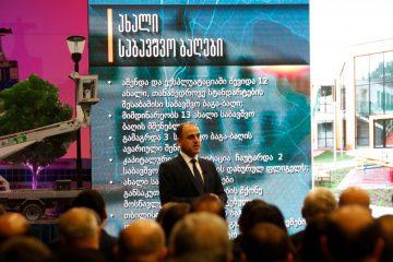 """""""თბილისს შევმატეთ 12 ახალი საბავშვო ბაგა-ბაღი და მიმდინარეობს 13 ახალი ბაღის მშენებლობა"""""""