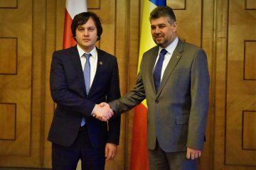ირაკლი კობახიძე რუმინეთის ვიცეპრემიერს შეხვდა