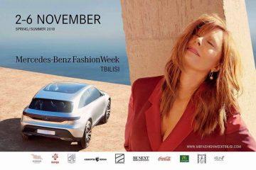 """თბილისი """"Mercedes-Benz Fashion Week-ის"""" მე-6 სეზონს მასპინძლობს"""