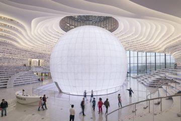 ყველაზე გამორჩეული ფუტურისტული ბიბლიოთეკა ჩინეთში