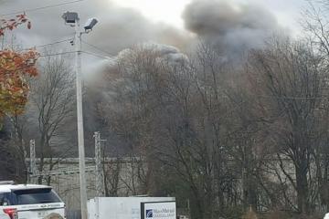 კოსმეტიკის მწარმოებელი ქარხნის აფეთქებისას 33 ადამიანი დაშავდა