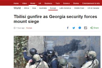 BBC-ი თბილისში ჩატარებულ სპეცოპერაციას ვრცელ რეპორტაჟს უძღვნის