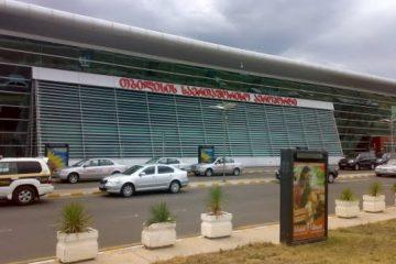 თბილისის საერთაშორისო აეროპორტში ევაკუაცია გამოცხადდა
