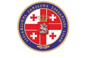 საქართველოს ეროვნული უშიშროების საბჭოს მდივნის განცხადება ჩატარებულ სპეცოპერაციაზე
