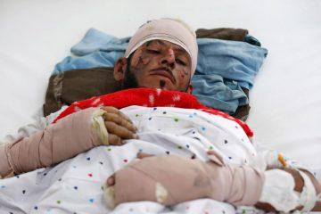ავღანეთში ტერაქტის შედეგად მინიმუმ 15 ადამიანი დაიღუპა