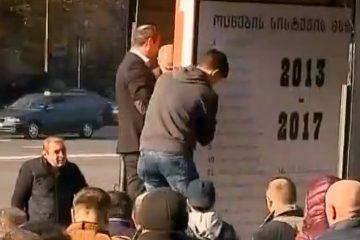 """""""რუსთავი2"""": იუსტიციის სახლთან ზვიად კუპრავა დააკავეს"""