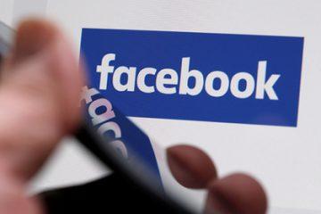 facebook სხვისი შიშველი ფოტოების გამოქვეყნებას კრძალავს