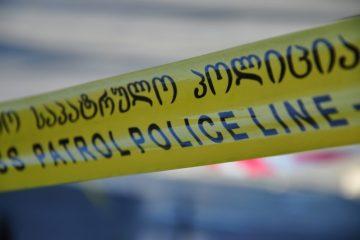 ზუგდიდში ავარიას 7 წლის ბავშვი ემსხვერპლა