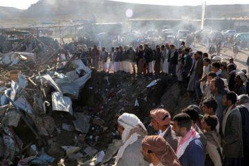 იემენში საჰარეო დარტყმამ მინიმუმ 26 ადამიანის სიცოცხლე  იმსხვერპლა