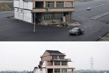 უცნაურ ადგილებში აშენებელი შენობები