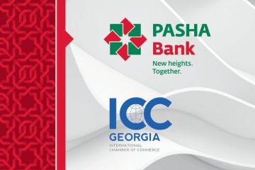 """პაშა ბანკი """"აბრეშუმის გზა – რეგიონალური ტექნიკური ვაჭრობის ფინანსირების ფორუმის"""" მხარდამჭერია"""