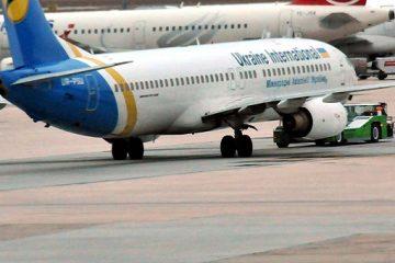 სტამბოლის აეროპორტში ორ უკრაინულ თვითმფრინავში ბომბის არსებობას ამოწმებენ