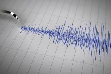 საქართველოს საზღვრიდან 1 კმ-ში 3.76 მაგნიტუდის მიწისძვრა მოხდა