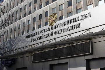 რუსეთის შსს-მ თანამშრომლებს ოკუპირებულ აფხაზეთსა და ცხინვალის რეგიონში დასვენების უფლება მისცა