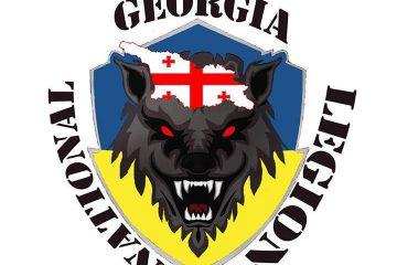 """უკრაინაში მებრძოლმა """"ქართულმა ლეგიონმა"""" უკრაინის შეიარაღებული ძალების 54-ე ბრიგადის შემადგენლობა დატოვა"""