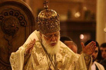 პატრიარქმა მრევლს ნათლისღების დღესასწაული მიულოცა