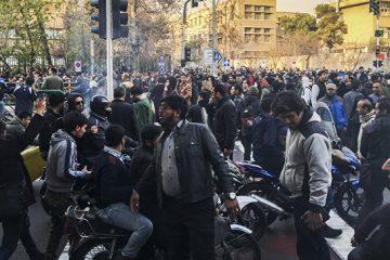 ირანში მომხდარ შეტაკებას 20 ადამიანი ემსხვერპლა