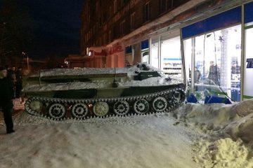 რუსეთში მამაკაცმა ჯავშანტრანსპორტიორი გაიტაცა და მაღაზიაში შევარდა