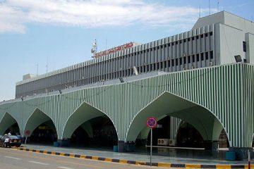 ტრიპოლის აეროპორტზე თავდასხმას 20 ადამიანი ემსხვერპლა