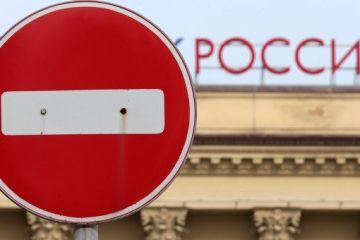 აშშ-მ რუსეთის წინააღმდეგ სანქციები გააფართოვა