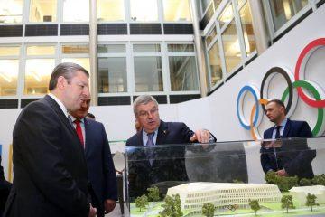 საქართველოს მთის კურორტებს საერთაშორისო ოლიმპიური კომიტეტის ექსპერტების სპეციალური ჯგუფი შეისწავლის