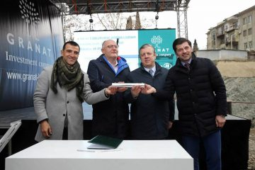 """თბილისში სასტუმრო """"ჰილტონის"""" მშენებლობა იწყება"""