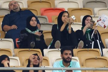 ვიდეო: საუდის არაბეთში ქალები ფეხბურთის მატჩს პირველად დაესწრნენ