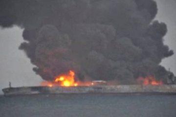 აღმოსავლეთ ჩინეთის ზღვაში ტანკერი შესაძლოა აფეთქდეს