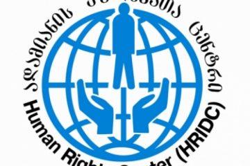 """""""ადამიანის უფლებათა ცენტრი"""" მოითხოვს, სახელმწიფომ ქმედითი ნაბიჯები გადადგას სოსო ოსორაულის საქმის გამოსაძიებლად"""