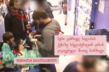 სუს-ი პაკინსსა და თბილისის სპეცოპერაციებთან დაკავშირებით ვიდეომასალას ავრცელებს